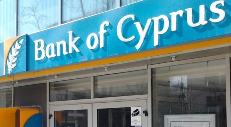 Bank of Cyprus licenses Surecomp's allNETT® and IMEX® for both back and front-end trade finance operations