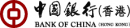 The logo of the Bank of China